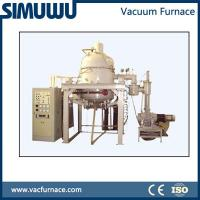 Buy cheap University small vacuum furnace from wholesalers