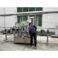 Buy cheap Full Automatic Water Bottle Labeling Machine for Glass / PET Bottle from wholesalers
