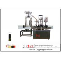 Buy cheap One Heads Bottle Capping Machine / ROPP Aluminum Screw Cap Crimping Machine from wholesalers