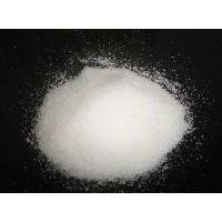 Buy cheap Polyacrylamide from wholesalers