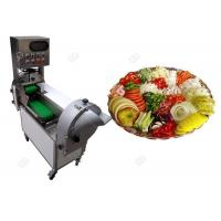 Buy cheap Henan GELGOOG Fruit Vegetable Cutting Machine 0-60 Mm With Double Frequency Conversion from wholesalers