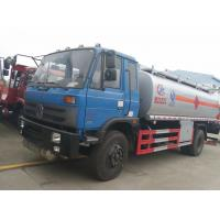 Buy cheap Dongfeng 153 4*2 14.5cbm aluminum alloy fuel tank truck/fuel refueling tanker truck, hot sale 15m3 oil dispensing truck from wholesalers