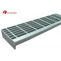 Buy cheap Hot Dipped Galvanized Steel Grating Stairs Mesh DIN 24531 Standard from wholesalers