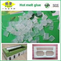 Buy cheap Fast Drying Hot Melt Glue Pellets For EPE Foam , Good Fluidity from Wholesalers