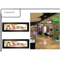 Buy cheap Stretch Digital Advertising Player 38 inch 1920 x 540 700 Brightness from wholesalers