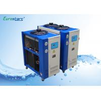 Buy cheap Low Temp 50 Hz Air Cooled And Water Cooled Chillers Portable Water Chiller from wholesalers