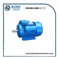 Buy cheap Tefc IP54 0.75 - 7.5HP Double Capacitors Single Phase Motor from wholesalers