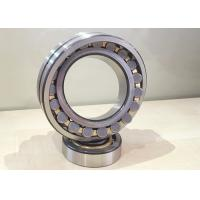 Buy cheap 21306 CC CA MB Bearing Self Aligning Roller Bearing for Light Textile And Agriculture from wholesalers