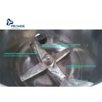 Buy cheap High And Low Speed PVC Plastic Powder Mixer Unit Compound Machinery from wholesalers