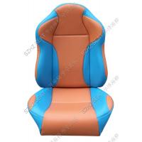 Buy cheap rotation car seat/golf chair/gaming chair/sports seat/racing seat/car seat/cinema seat/movie seat from wholesalers
