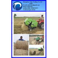 Buy cheap Round baler machine with competitive price for hot sale from wholesalers