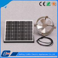 China Metal Solar Powered Gable Vent Fan 12 Volt Low Noise For Home 800 Cfm on sale