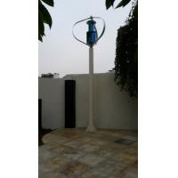 Buy cheap Low Noise 600w Maglev Wind Turbine , Vertical Wind Power Generator Long Lifespan from wholesalers