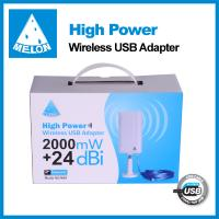 China Wifi booster outdoor weather proof  2000mW 24dBi high gain panel antenna RT3070 150Mbps on sale
