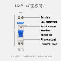 Buy cheap Chint NXB-40 DPN Miniature Circuit Breaker 6~40A, Icn=4500A, 1P+N 18mm single module  for Circuit Protection AC230V Use from wholesalers