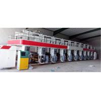 Buy cheap ASY-A 8 color 1000mm high speed 200m/m gravure printing machine 7 motors Horizontal-vertical color register double side from wholesalers
