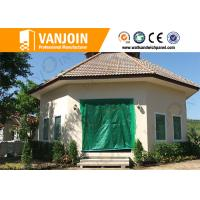 Buy cheap Sound Proof EPS Cement Sandwich Panel , Insulated Partition Wall Panels from wholesalers