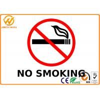 Buy cheap NO SMOKING Safety Signs Made of Plastic / Aluminium Board with Luminous Film from wholesalers