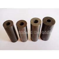 Buy cheap Customized HIP Sintered Carbide Pellets High Toughness Blank Unground from wholesalers