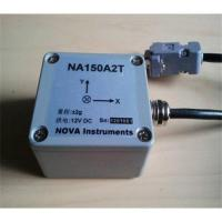 Buy cheap A150XT Trial Axis Accelerometer from wholesalers