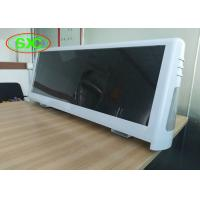 Buy cheap Full Color Mobile LED Screens Vehicle LED Display Car LED Display Screen from wholesalers