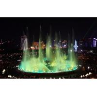 Buy cheap Underground statue music fountain from wholesalers