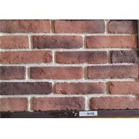 Buy cheap Multiple Colors Thin Faux Brick Veneer , Exterior Brick Tiles With Kiln Transformation Surface from wholesalers