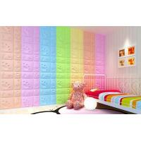 Buy cheap Children Home Decor Wallpapers Sound Insulation Heat Isolation product