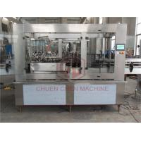 Buy cheap Glass Bottled Washing Filling Capping Coconut Drink Coffee Bottling Machine Line from wholesalers