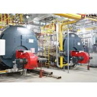Buy cheap Continuous Feeding Water Oil Fired Hot Water Boiler Steady Output from wholesalers
