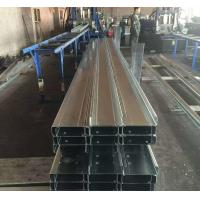 Buy cheap Q235b Q345b Galvanised Steel Purlins Cold Bending Spacing Steel Channel from wholesalers