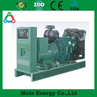 Buy cheap Industry Fue Application biogas plant with biogas generator from wholesalers