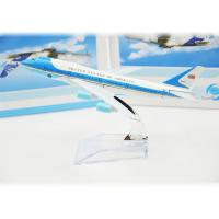 Buy cheap United States Aircraft Model Kits  Aviation Memorabilia For Decoration from wholesalers