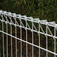 Buy cheap 2.1m x 2.4m High Security BRC Wire Mesh Fencing curved wire mesh metal fence from wholesalers