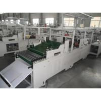Buy cheap Exported to RUSSIA With video semi automatic paper bag making machine from wholesalers