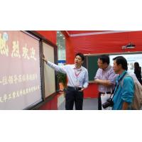 Buy cheap Interactive Whiteboard learning system from wholesalers