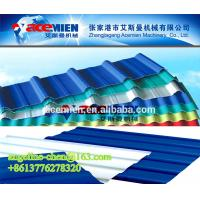 Buy cheap Plastic corrugated tile wave sheet board panel extrusion forming machine production line product