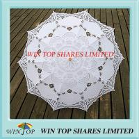 China White embroidery craft umbrella factory on sale