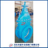 Buy cheap shengfeng brand ductile iron GGG50 PN16 Z45T BS5163 gate valve  by brass from wholesalers