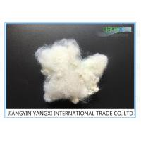 White Spinning Fiber / Polyester Rayon Staple Fiber Mid Elongation For Yarn