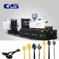Buy cheap Rotary Table Automatic Disposable Plastic Spoon Making Machine Bijection Structure from wholesalers