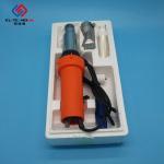 Buy cheap Handheld Overlap Hot Air Plastic Geomembrane Wedge Welder 0-4m / Min Welding Speed from wholesalers