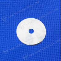Buy cheap Tungsten Carbide Circular Knife with Single Bevel from wholesalers