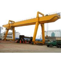 Buy cheap good quality box type double beam gantry crane 40 ton with trolley for bridge erection from wholesalers