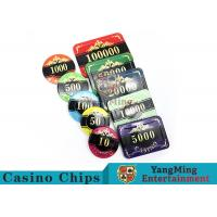 Buy cheap Professional Casino Texas Holdem Poker Chip Set With Customized Denomination product