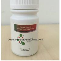 Buy cheap Best Effect Strong Jader Plus Slimming Weight Loss Capsule Jad Plus Bee Pollen Weight Loss Pills from wholesalers