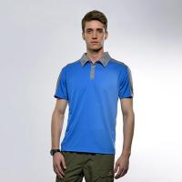 Buy cheap Mens Pique Plain Dri Fit Polo Shirts Wholesale embroidered polo shirts logo from wholesalers