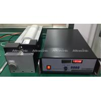 Buy cheap CE Ultrasonic Wire Splicing And Terminal Welding 20kHz For Copper And Aluminum from wholesalers
