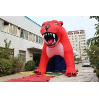 Buy cheap ootball helmet tunnel for sports football game/ Entrance Tunnel /inflatable mascot tunnel from wholesalers