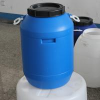 Buy cheap 5.5 gallon Chemical plastic drum ,plastic barrel ,jerrycans from wholesalers